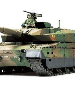 JGSDF TYPE 10 TANK  1/48